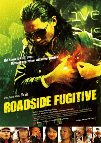 ROADSIDE FUGITIVE