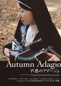 Autumn Adagio